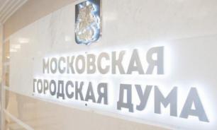 Началась предвыборная агитация кандидатов в депутаты Мосгордумы