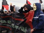Анархисты рвутся в бой