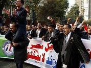 Новая Конституция Египта: суд против