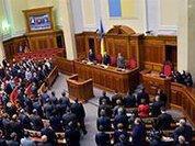 Рада расшатывает мир в Приднестровье - МИД ПМР