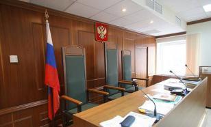 Институт присяжных укрепит доверие к суду - депутат Госдумы