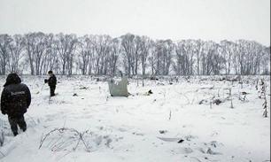 Обломки второго судна обнаружены на месте падения Ан-148