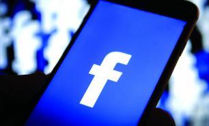 Facebook оштрафовали в США на рекордные 5 млрд долларов