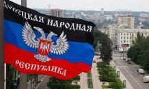 """Власти США призвали """"уничтожить"""" ДНР и ЛНР"""
