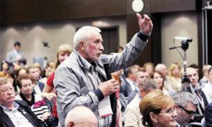 """Форум """"Сообщество"""" в Волгограде побил рекорд по числу участников"""