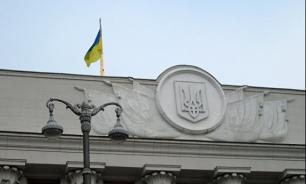 Оппозиционные депутаты Рады остались недовольны распределением постов