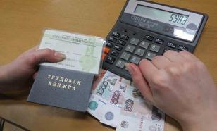 Граждан РФ с низкой зарплатой могут освободить от уплаты подоходного налога