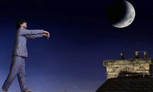 Вся правда о лунатиках: во сне и наяву