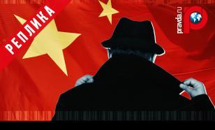 Китай: Головная боль российской контрразведки