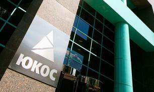 Следователи проверяют законность приобретения акций ЮКОСа, за которые с России требуют 50 млрд долларов