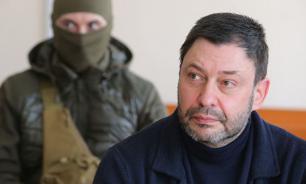 ОБСЕ призывают украинских властей освободить Вышинского