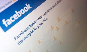 Facebook начнут штрафовать за тотальную слежку