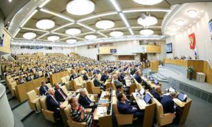 Опубликован рейтинг эффективности депутатов Госдумы за 2019 год