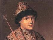 Любовь царя Федора: интриги, клевета