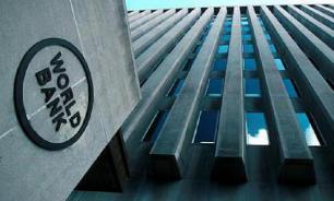 Всемирный банк: нужно использовать потенциал блокчейна