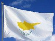 Спасение Кипра – этораспад Запада