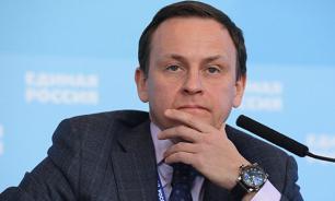 Внимание, отцы! Россия готовится к новому празднику — Александр СИДЯКИН