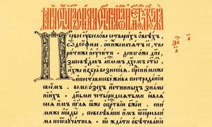 Украина переходит с кирилиці на latinicu