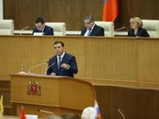 Свердловский губернатор: Надо укреплять экономику для соцразвития
