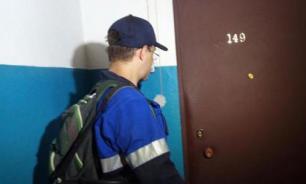 Сервис для борьбы с лжекоммунальщиками создан в Петербурге