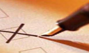 За кресло курганского губернатора будут бороться четыре человека