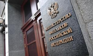 Россия выдаст рекордный объем займов в течение трех лет