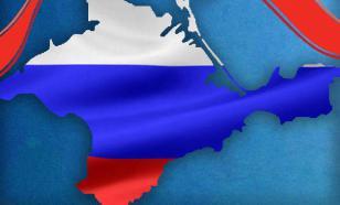 МВФ признал Крым и Севастополь частью России