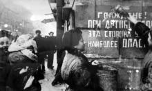 Цена Победы: чего стоило снять блокаду Ленинграда