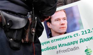 """Талантливый имитатор"" — замдиректора ФСИНа охарактеризовал Дадина"
