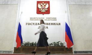 В ГД создали комиссию по расследованию вмешательства в дела России