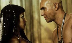 ФБР разыскало номарха Древнего Египта