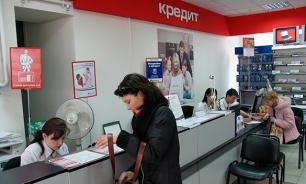 Кредитное здоровье россиян рухнуло до минимума