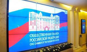 Общественная палата наладит связь чиновников с активистами