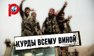 Турция готова расстрелять спецназ США