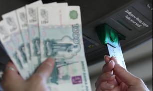 Ключевым вопросом пенсионной системы признано сохранение накопительной части