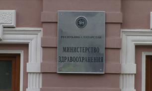 Татарстан: пациентка довела врача до слез