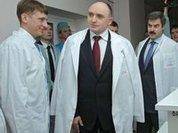 Высокотехнологичная медицина пошла в регионы