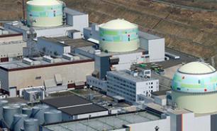 ТЕРСО демонтировала защитный купол над энергоблоком Фукусимы-1