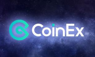Результаты июня: CoinEx обгоняет Binance