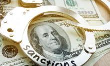 Минэкономразвития поддержало пугающий план по отказу от доллара