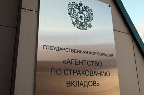 Руководство планирует вернуть вбюджет 84 млрд руб., потраченные насанацию банков