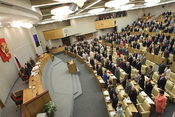 Депутатам Госдумы разрешили ковыряться в ушах