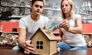 Как накопить на покупку квартиры