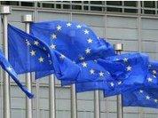 Исландию не пускают в Евросоюз