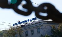 """Средства Baring Vostok в банке """"Восточный"""" были арестованы судом"""
