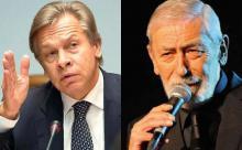 Ненавистнику Кикабидзе ответили про СССР