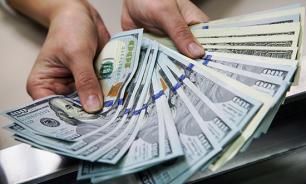 Кассирша пункта обмена валюты в Москве сбежала с 41 млн рублей