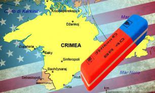 В конгрессе США потребовали стереть российский Крым с карты мира
