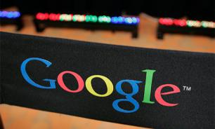 Google могут оштрафовать на миллиарды евро