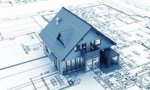 Оценка недвижимости: как определить кадастровую стоимость квартиры